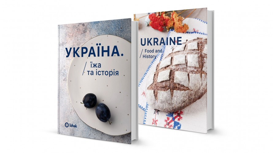 Coffee table edition on Ukrainian culinary diplomacy